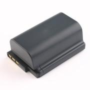 JVC, baterija BN-V514U
