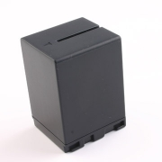 JVC, baterija BN-VF733U
