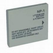 Minolta, baterija NP-1