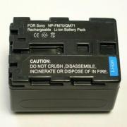 Sony, baterija NP-FM70/QM71